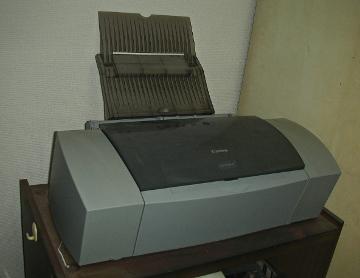 BJ-S6300