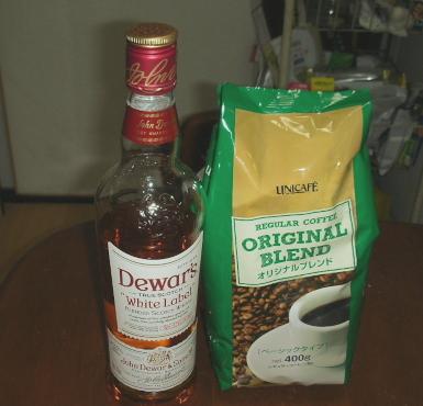 Dewar'sとユニカフェ