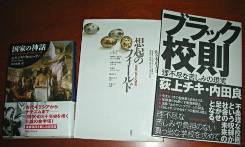 本、3冊。