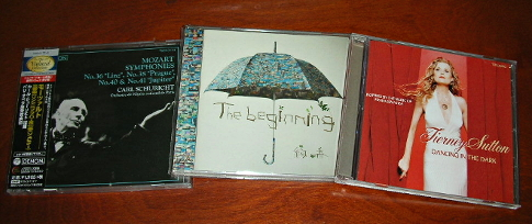 その他、試聴CD
