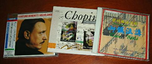 試聴CD-3