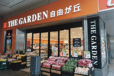ザ・ガーデン自由が丘・田無店(営業時)
