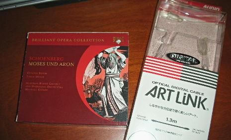 モーゼとアロン、ART LiNK