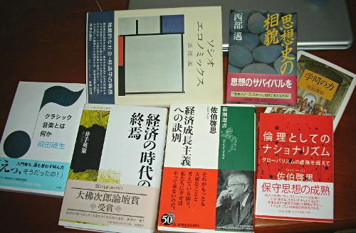 10月に買った本。