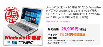 VersaPro VK25M/D-D