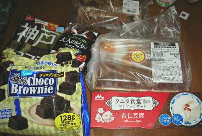 今日の食料