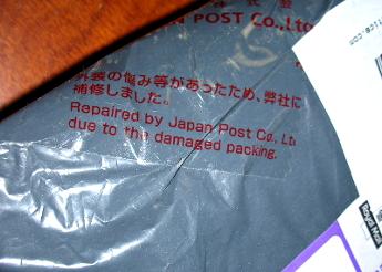 袋にテープ