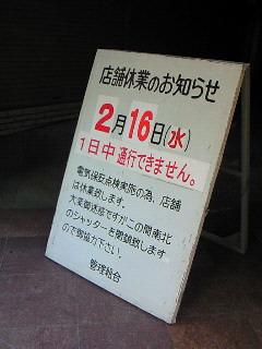 201102161625000.jpg