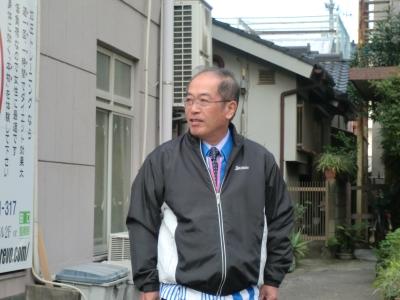 五反田会長
