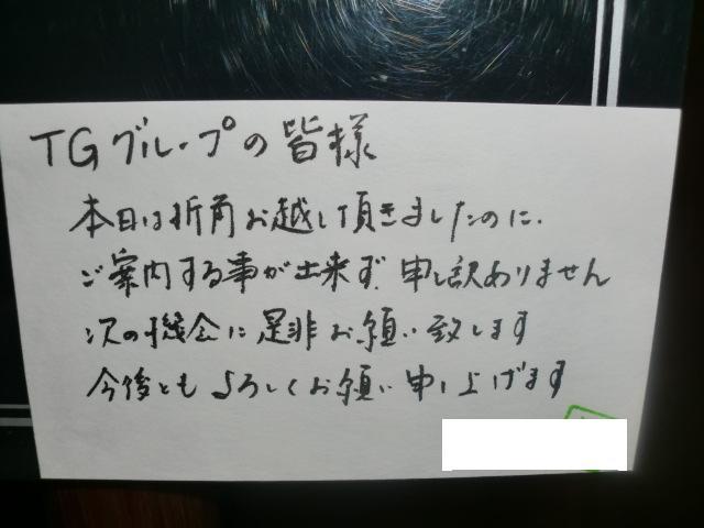 小山田.JPG