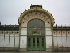 カールスプラッツ駅舎