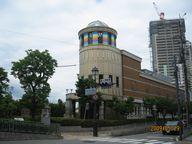 手塚治記念館