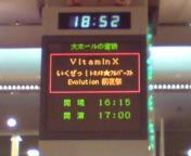 20080805003121.jpg