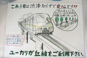 イメージアップポスター