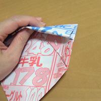 チラシで作るゴミ入れの折り方