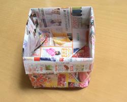 ... 作るゴミ入れの折り方 | 沼端系 : 紙の箱 折り方 : 折り方