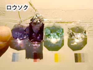 ロウソクの光の下の合成アレキサンドライト