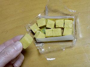ベトナムの緑豆ケーキ Banh Dau Xanh