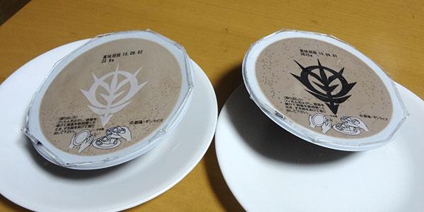 トリプル・ドム豆腐