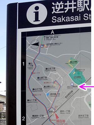逆井駅前の案内地図