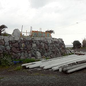 洲崎・お台場海浜庭園