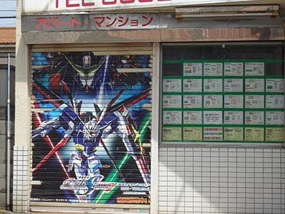 上井草商店街のシャッターの絵