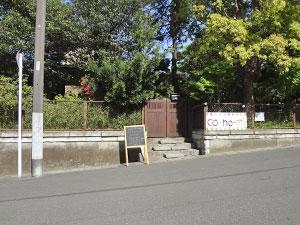 「貞子vs伽椰子」ロケ地
