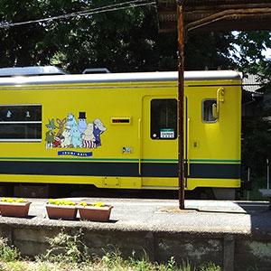 いすみ鉄道ムーミン電車