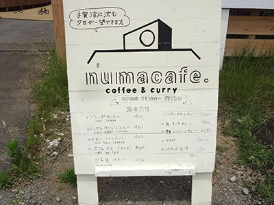 numacafe(ヌマカフェ)