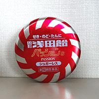 浅田飴の缶