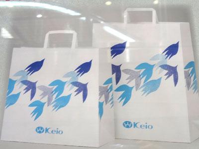 京王デパートの紙袋