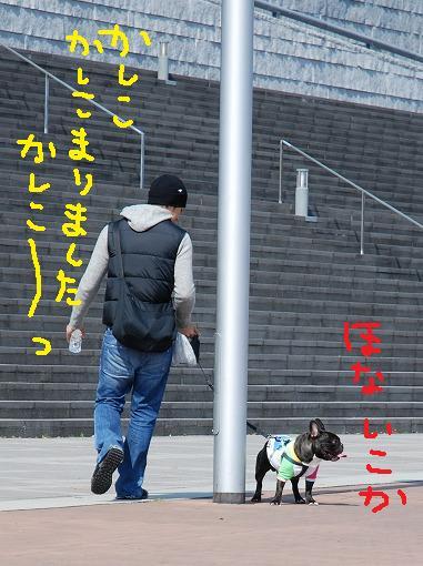 kotaro&とーちゃん
