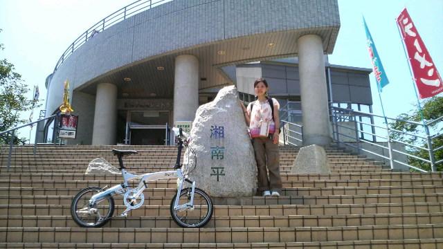 湘南平サイクリング1