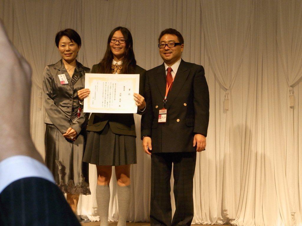 恵茉表彰式記念撮影