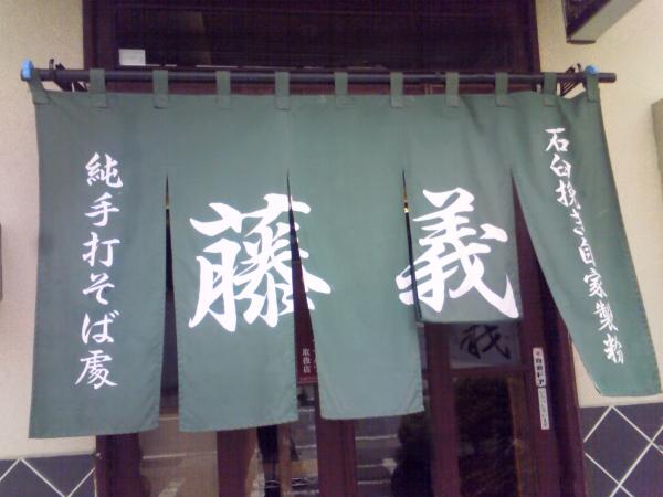 201106032.JPG