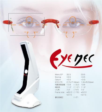 eyemec.jpg