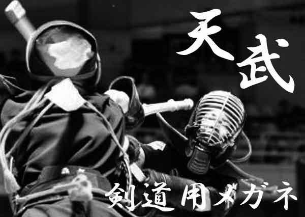 tenbu_top2.jpg