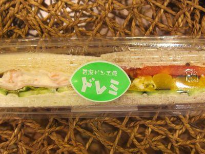 北海道BOX