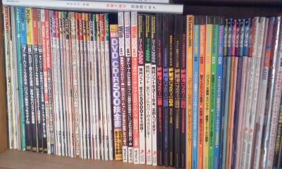 20111029_1昔のPC雑誌類