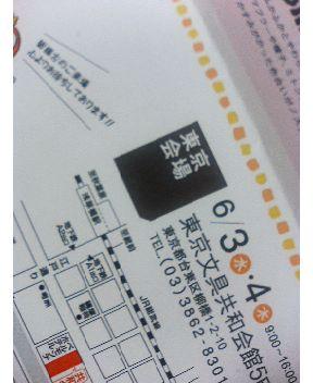P506iC0027853048.jpg
