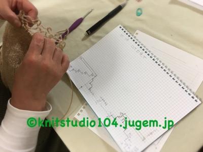 IMG_5024.JPG