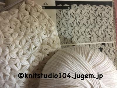 IMG_6682.JPG