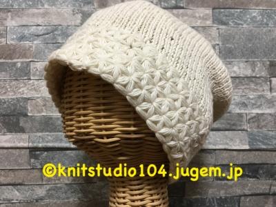 IMG_6864.JPG