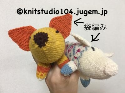 IMG_7568.JPG