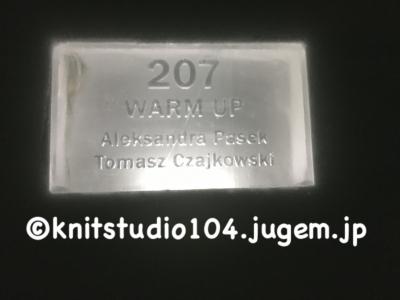 20200108_1987875.jpg