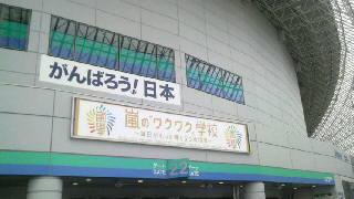 20110625.jpg