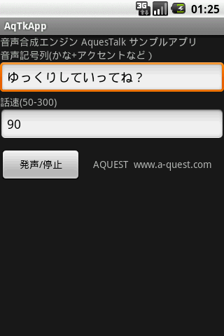 AqTkApp Android