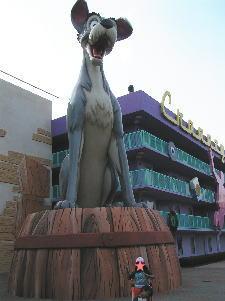 ディズニー・ワールド:ポップ・センチュリー50年代棟