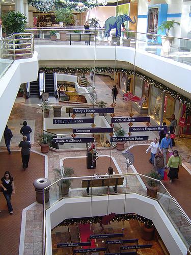 サウスコーストプラザ・ショッピングセンター