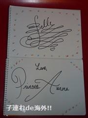 ベルとオーロラ姫のサイン